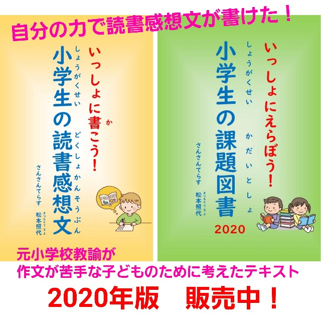 f:id:sansanterasu:20200624100903j:image
