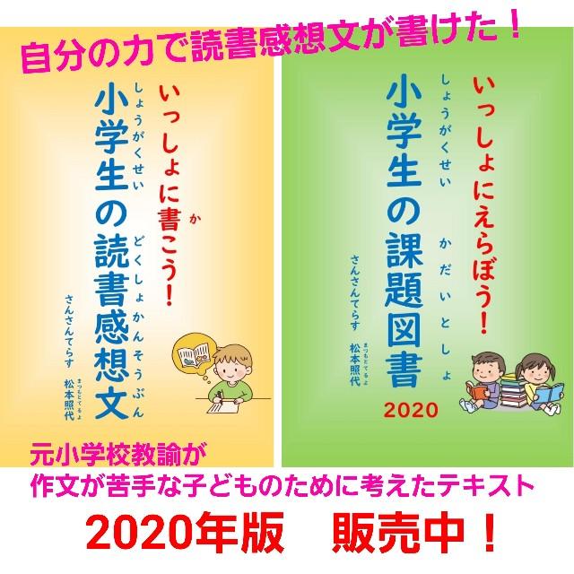 f:id:sansanterasu:20200807085444j:image