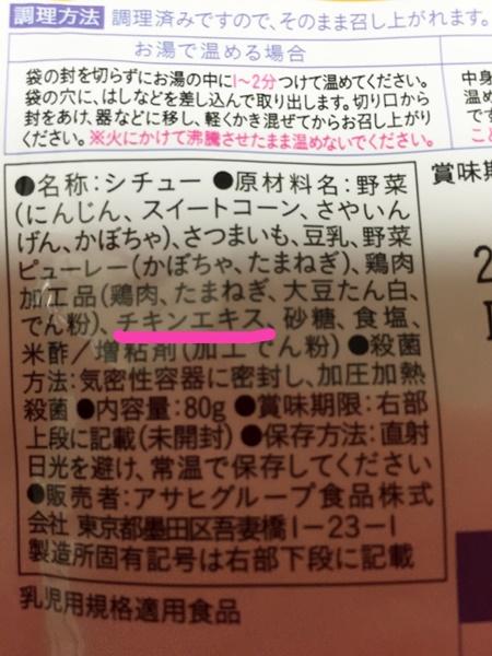 f:id:sansedaihawaii:20160927004906j:plain