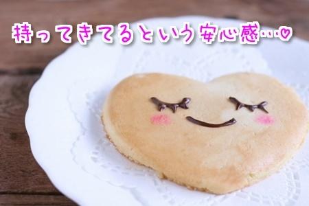 f:id:sansedaihawaii:20160927014852j:plain