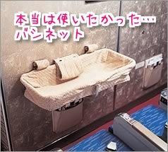 f:id:sansedaihawaii:20160930121658j:plain