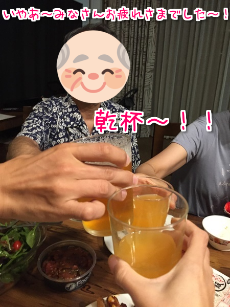 f:id:sansedaihawaii:20161013142956p:plain