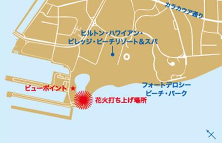 f:id:sansedaihawaii:20161013143754p:plain