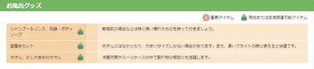 f:id:sansedaihawaii:20161013222020j:plain