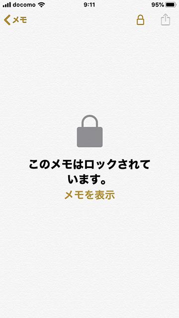 f:id:sanseidow21:20191020091421j:plain