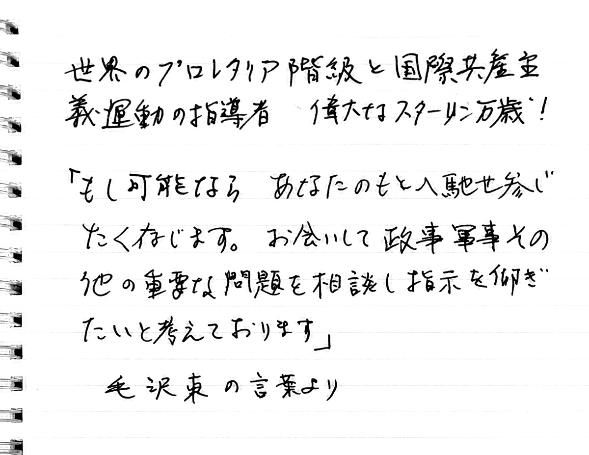 f:id:sanseidow21:20201027073149j:plain