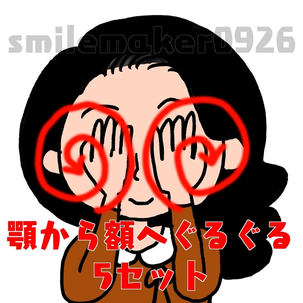 f:id:sanshinsu:20171021155859j:plain