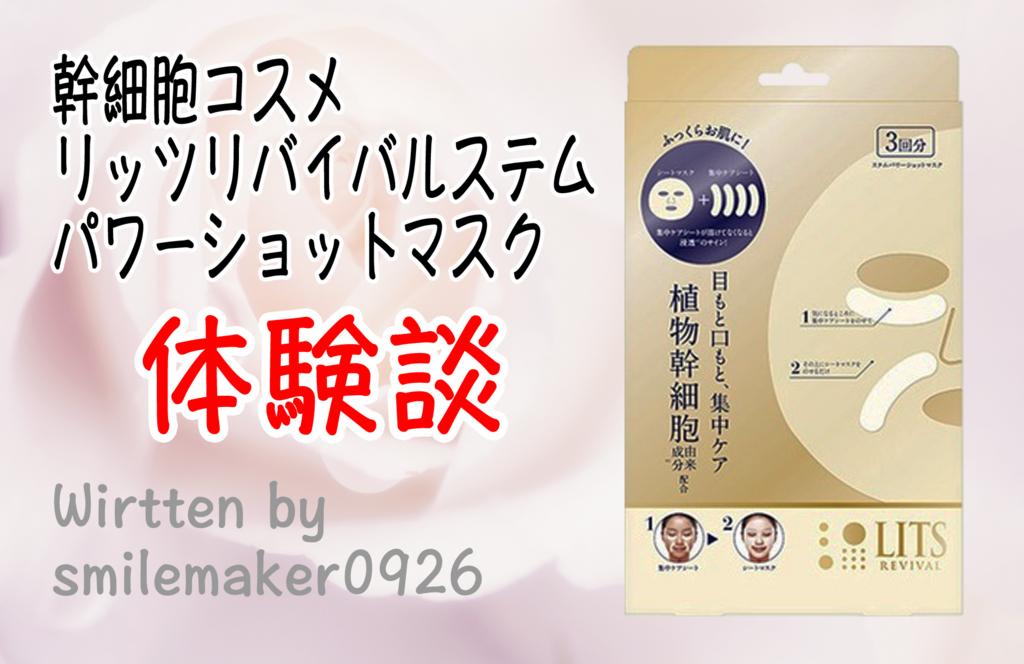 f:id:sanshinsu:20171101164548j:plain