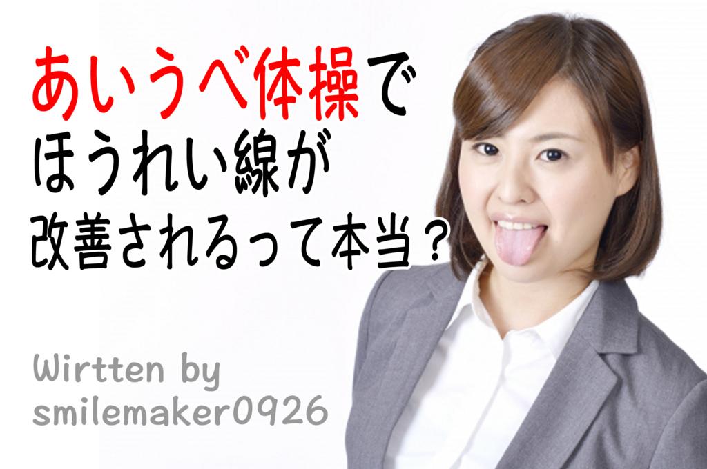 f:id:sanshinsu:20171106005816j:plain
