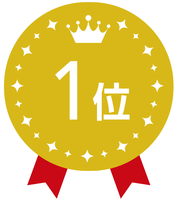 f:id:sanshinsu:20171121104221p:plain