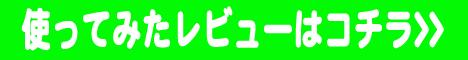 f:id:sanshinsu:20171202110846p:plain