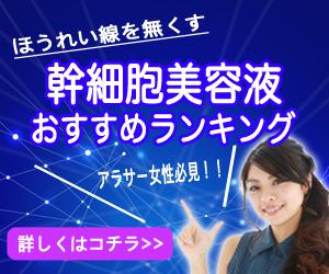 f:id:sanshinsu:20171203020322j:plain