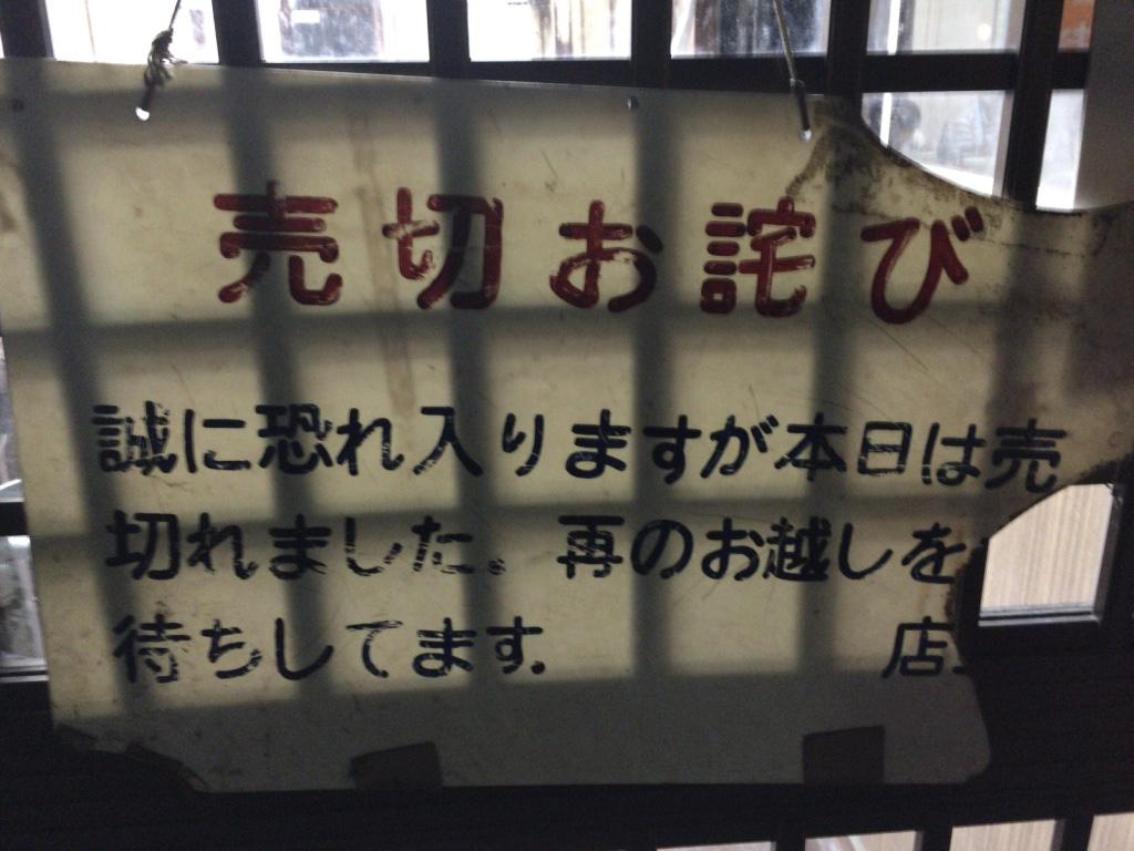f:id:sanshirousouken:20160807190225p:plain