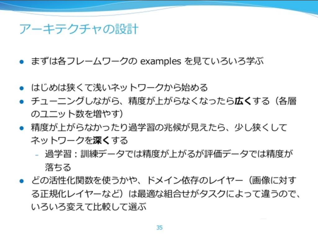 f:id:sanshonoki:20170525061902p:plain:w400