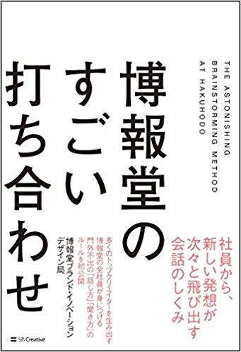 f:id:sanshonoki:20170714041701j:plain
