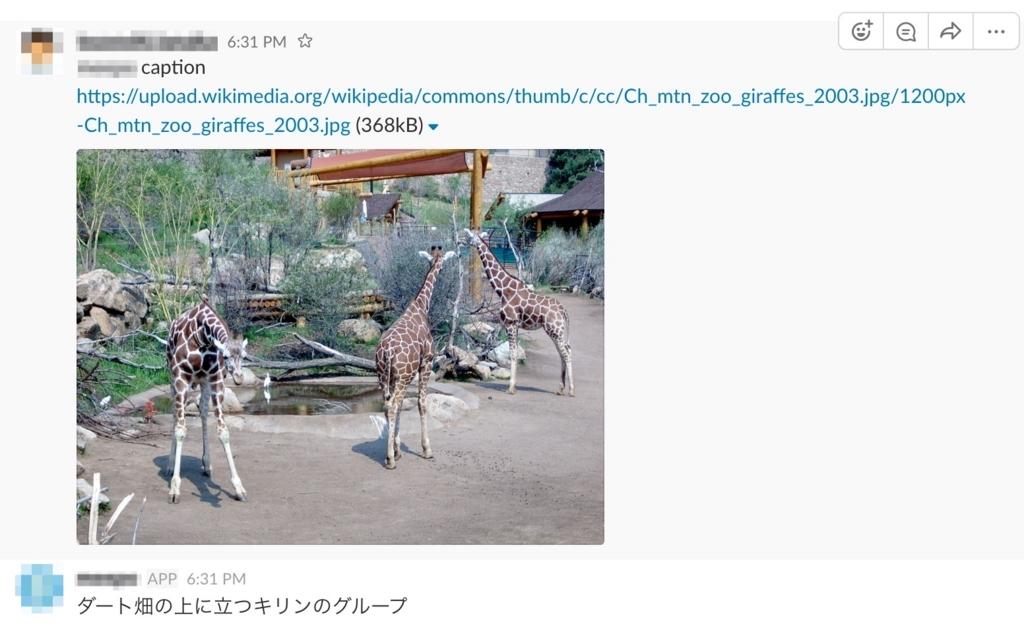 f:id:sanshonoki:20170906051557j:plain