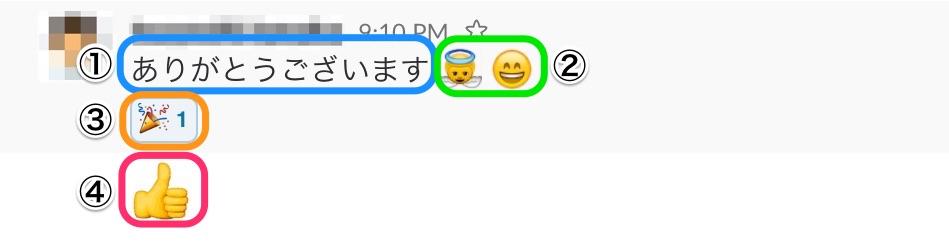 f:id:sanshonoki:20171007074317j:plain