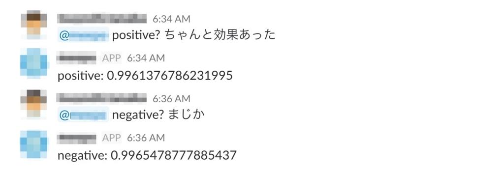 f:id:sanshonoki:20171008063956j:plain
