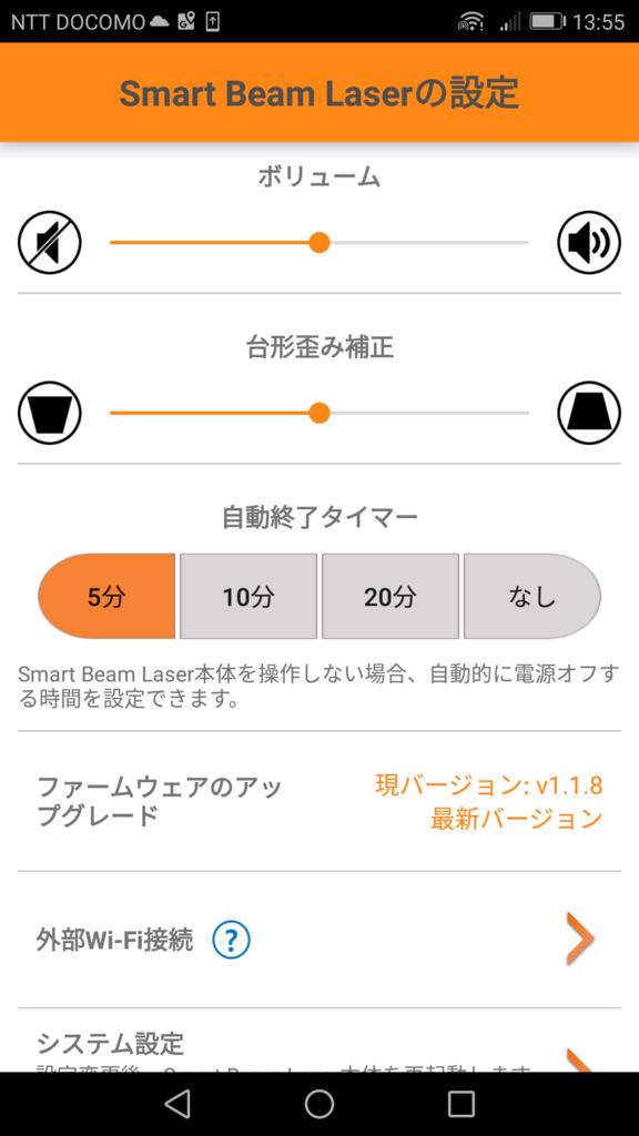 f:id:sanshonoki:20171102215322p:plain:w250