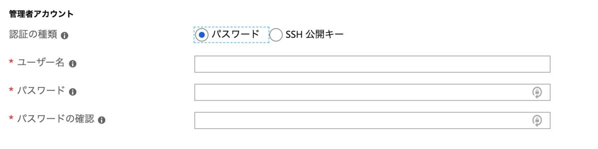 f:id:sanshonoki:20190704214732p:plain