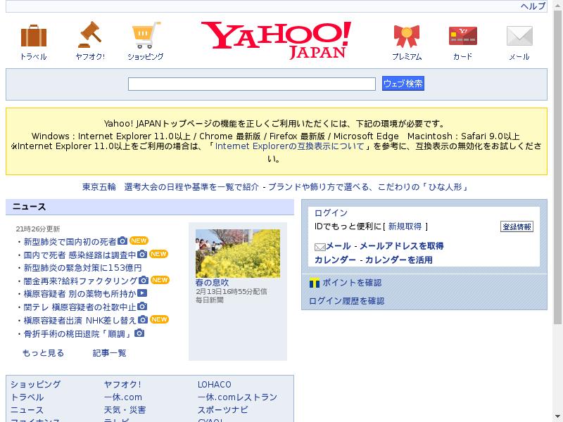 f:id:sanshonoki:20200213220552p:plain