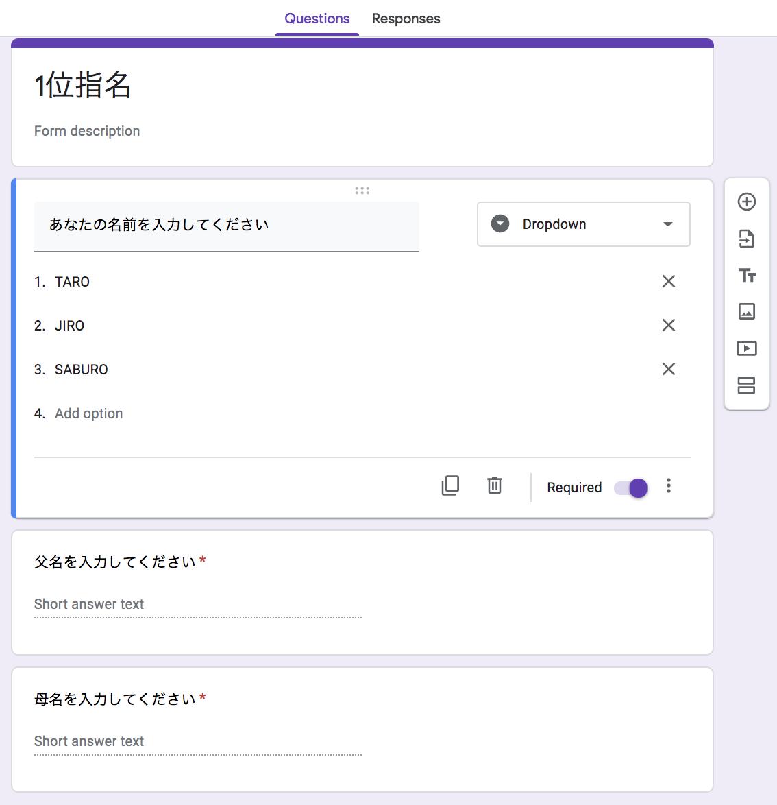 f:id:sanshonoki:20200616052534p:plain