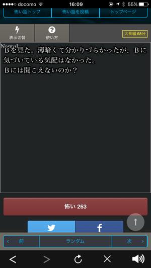 f:id:sanshou-shichimi:20160822214102j:plain