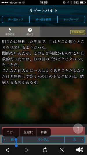 f:id:sanshou-shichimi:20160822221321j:plain