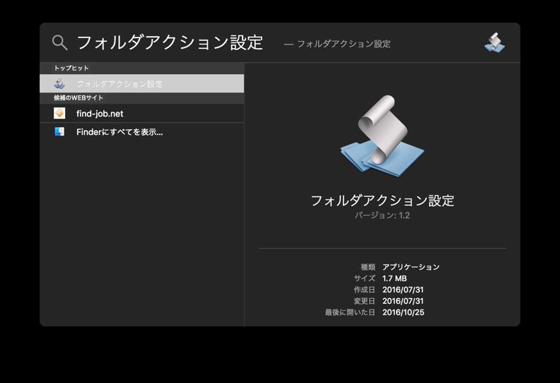 f:id:sanshou-shichimi:20161025153259p:plain