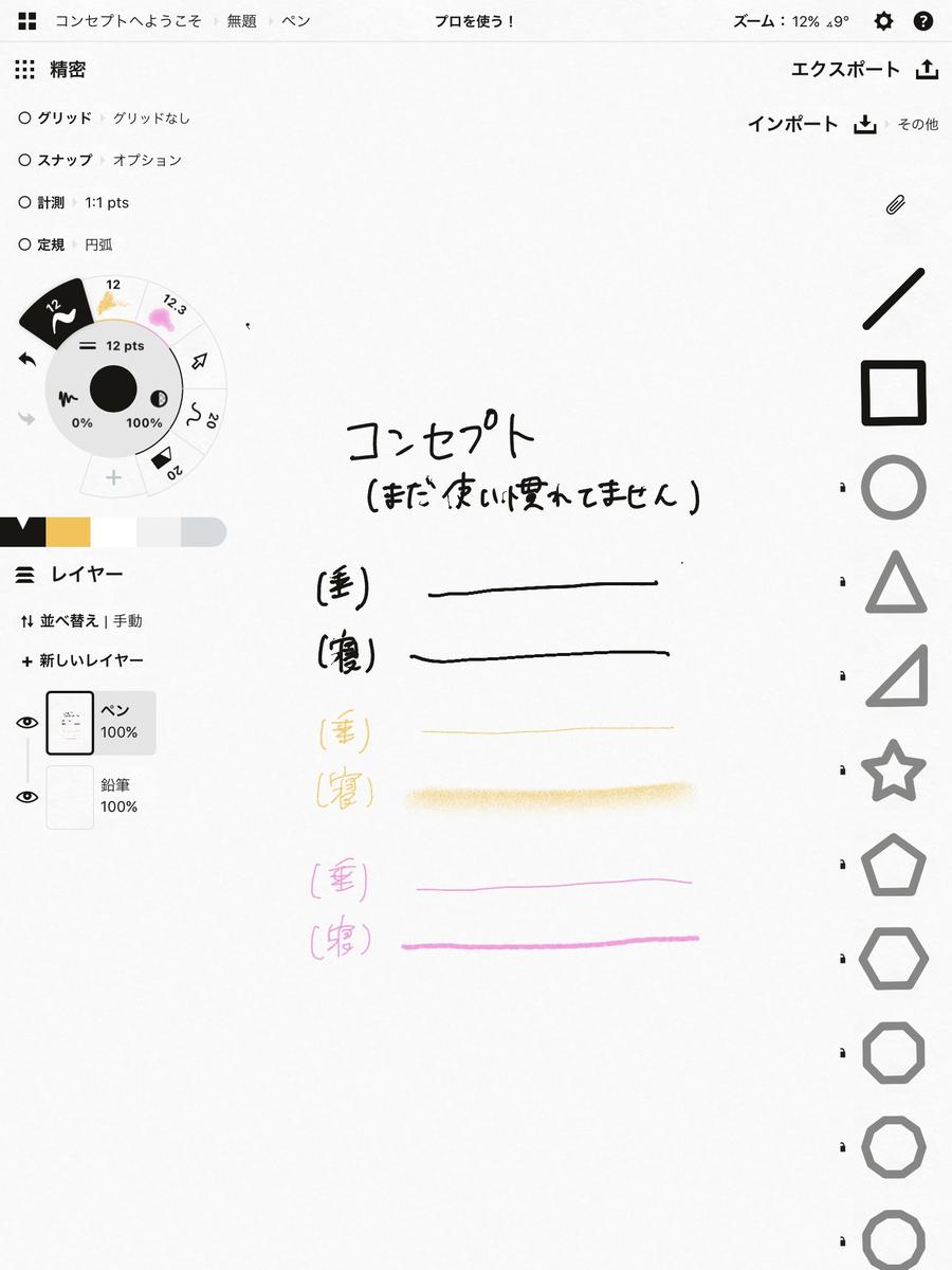 f:id:sanshouuuo:20210329130248p:plain