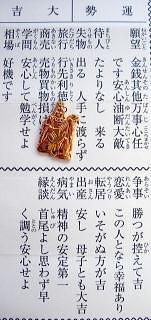 f:id:sanshu_seiso:20100204100857j:image
