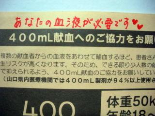 f:id:sanshu_seiso:20100717214419j:image