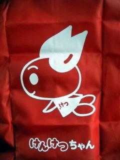 f:id:sanshu_seiso:20110720095601j:image