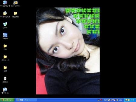f:id:sanshu_seiso:20111010202139j:image