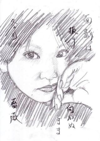 f:id:sanshu_seiso:20131227211200j:image