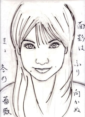 f:id:sanshu_seiso:20131229205006j:image