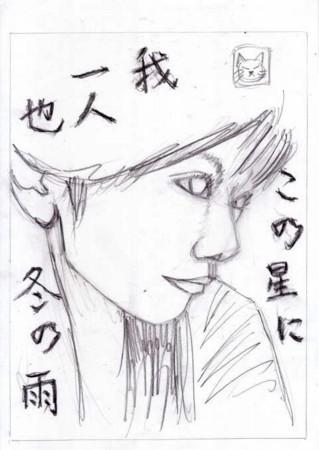 f:id:sanshu_seiso:20140108210939j:image