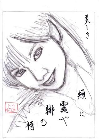f:id:sanshu_seiso:20140109210208j:image