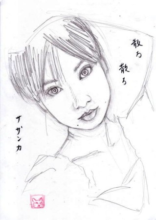 f:id:sanshu_seiso:20140116211358j:image
