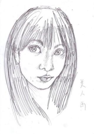 f:id:sanshu_seiso:20140121210617j:image