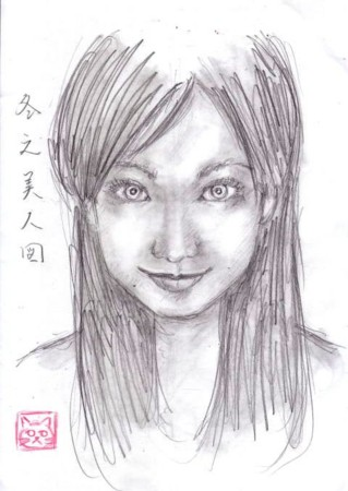 f:id:sanshu_seiso:20140125210225j:image