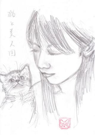 f:id:sanshu_seiso:20140130211752j:image