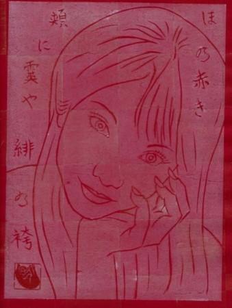 f:id:sanshu_seiso:20140130211753j:image