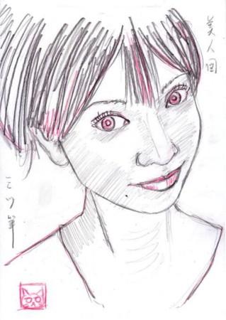 f:id:sanshu_seiso:20140215205438j:image