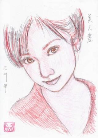 f:id:sanshu_seiso:20140219210334j:image