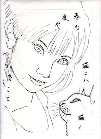 f:id:sanshu_seiso:20140223205039j:image