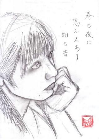 f:id:sanshu_seiso:20140225210114j:image