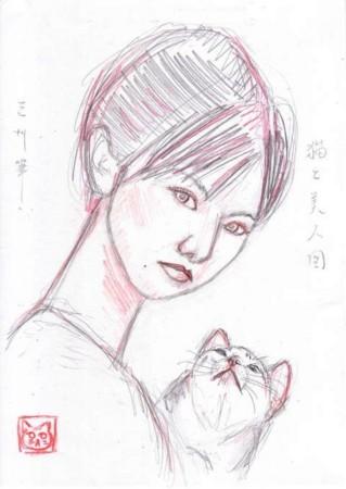 f:id:sanshu_seiso:20140328210214j:image