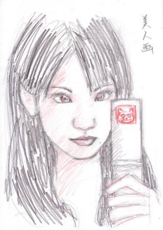 f:id:sanshu_seiso:20140410205817j:image
