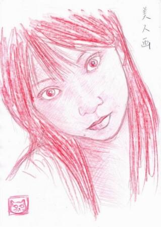 f:id:sanshu_seiso:20140412205054j:image